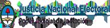 Logo Justicia
